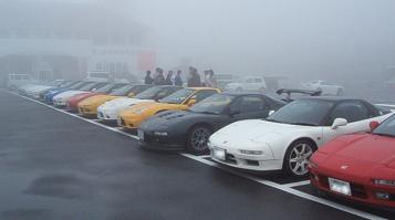 NSX Off line meeting